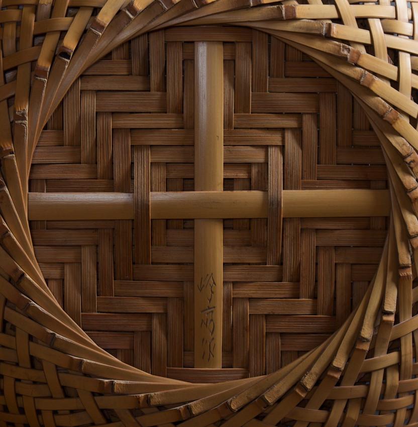 Yokota Hosai (Minesai) Leached Bamboo Basket 06.jpg