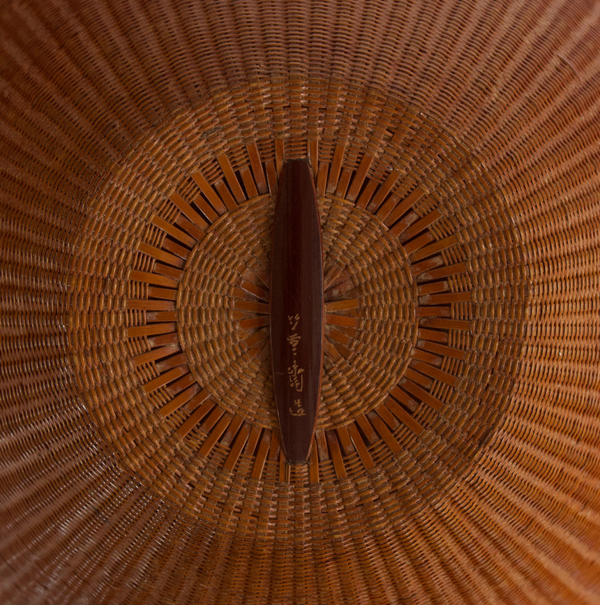 Tanabe Chikuunsai II tsubo shaped flower basket 03.jpg