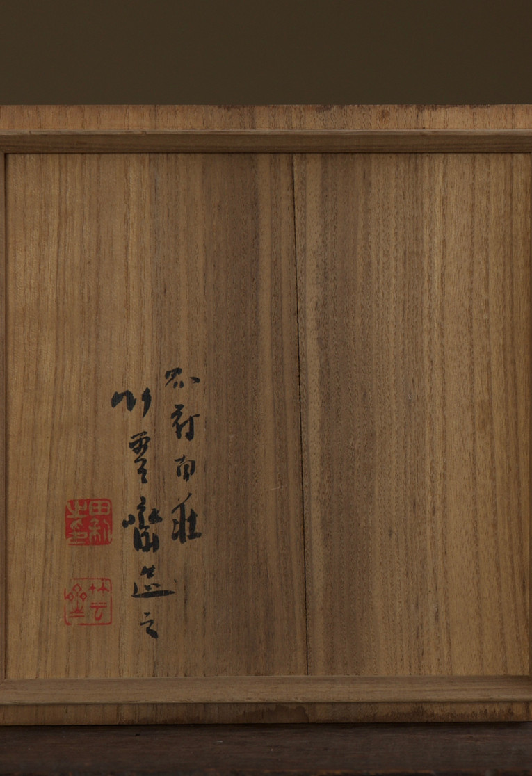 Chikuunsai II Gourd-shaped bamboo flower basket 08.jpg