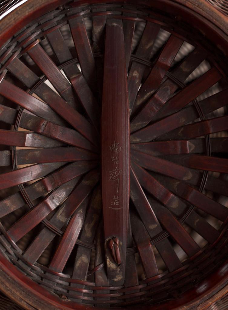 Hayakawa Shokosai IV bamboo basket 05 signature.jpg