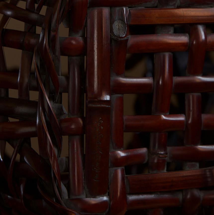 Sakaguchi Sounsai Flower Basket 10.jpg