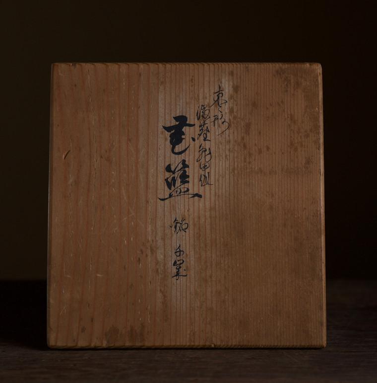 Small Bamboo Flower Basket by Morita Chikuyosai 07.jpg