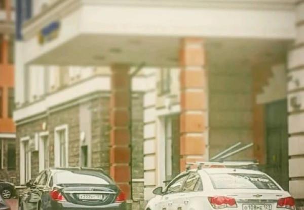Такси в Дивноморске 1.jpg