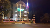 Отель «Дарья» 2.jpg