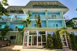 Отель «Гудвин» Бетта