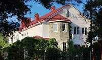 Гостевой дом «Криница» 1.jpeg