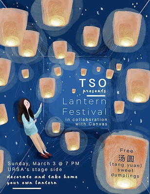 TSO lantern festival flier.jpg