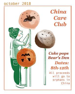 china care club cakepop poster.jpg