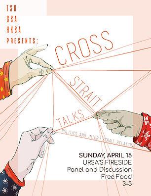 TSO cross strait poster attempt 1.jpg