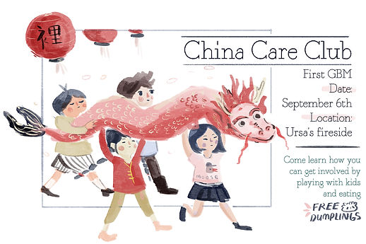 new china care poster_.jpg