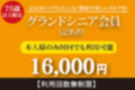 スクリーンショット 2019-12-28 16.34.15.png