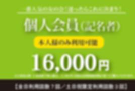 スクリーンショット 2019-12-28 16.33.57.png