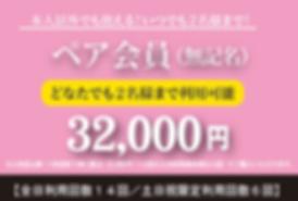 スクリーンショット 2019-12-28 16.34.09.png
