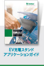 catalogs02.jpg