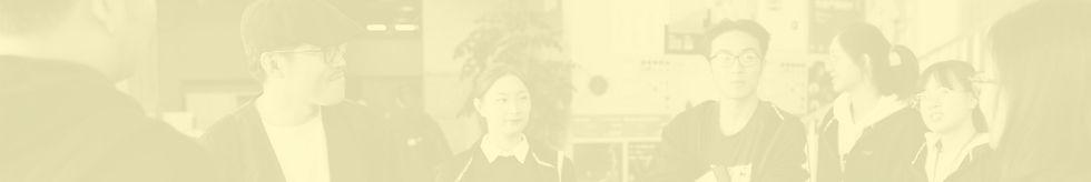 FAQS banner.jpg