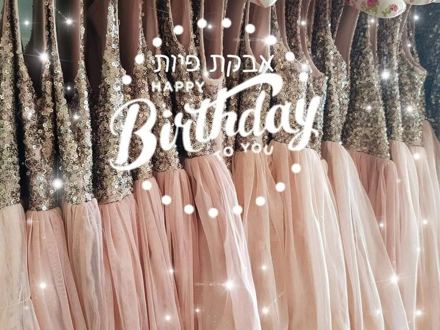 יום הולדת נסיכות