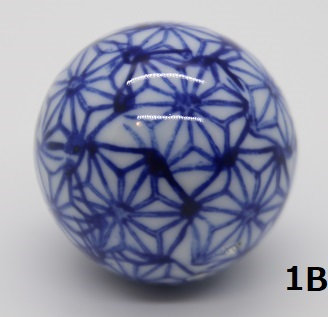 "Ukidama ""Japan Blue"" piccola N° 1 B - diametro 3 cm"