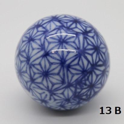 "Ukidama ""Japan Blue"" media N° 13 B - diametro 4 cm"