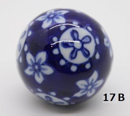 "Ukidama ""Japan Blue"" media N° 17 B - diametro 4 cm"