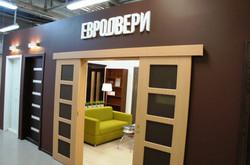 Салон дверей Евродвери в Савиново