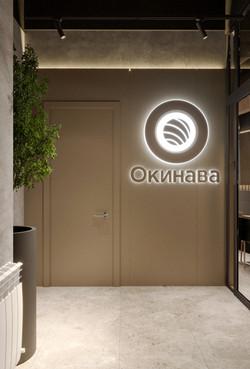 Суши - бар Окинава Баки Урманче