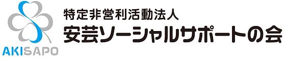 ロゴ+文字.png