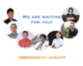 スクリーンショット 2019-11-06 14.33.49.png