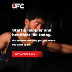 UFCxtreme Website