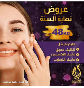 CALL NOW @ 188 66 99