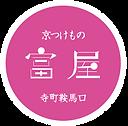富屋丸ロゴ.png