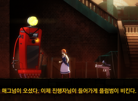 Seo-Mi Ha, Korean Translator