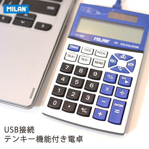 MILAN No.1504126 USBカリキュレーター