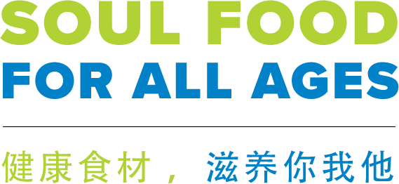 Brilliance-Healthier-Choice-Campaign-Mai