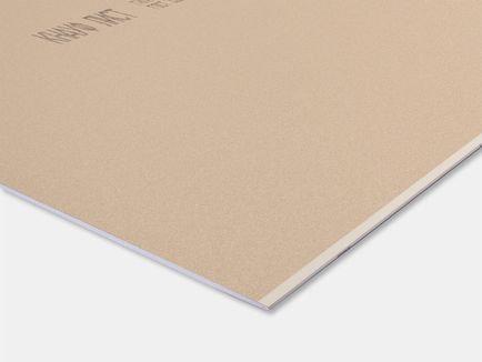 КНАУФ-лист - гипсовая строительная плита (2500х1200х12,5 мм)