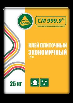 """СМ 999.9 КЭ (25 КГ) Клей Плиточный """"ЭКОНОМИЧНЫЙ"""""""