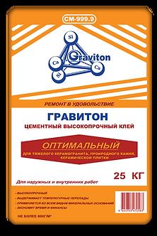 """ГРАВИТОН КО (25 КГ) Клей Плиточный """"ОПТИМАЛЬНЫЙ"""""""