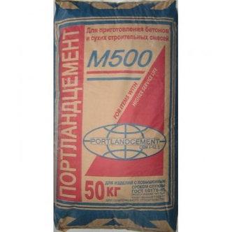Портландцемент 500 Д0 (50кг)