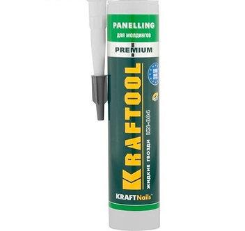 """Клей монтажный """"KRAFTOOL Kraft Nails Premium KN-604"""" для молдингов и панелей"""
