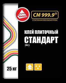 """СМ 999.9 КС (25 КГ) Клей Плиточный """"СТАНДАРТ"""""""