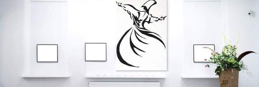 """""""Whirling Dervish"""" by Nila"""