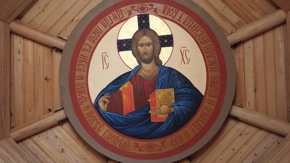 Icon in the Chapel