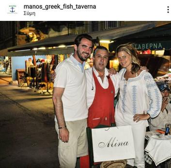 PRINCE NIKOLAS of Greece with Manos at Manos Fish Restaurant Symi Island
