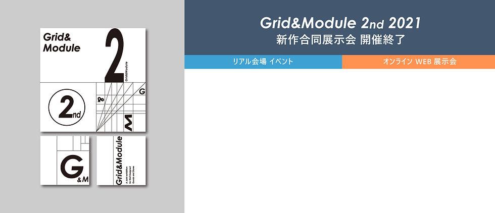 topslider9.jpg