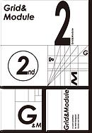 Grid&Module 2nd 2021