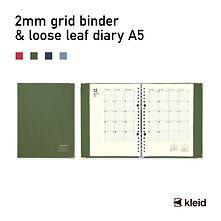 kleid_Grid&Module 展開商品_03.jpg