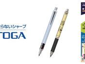 三菱鉛筆東京販売