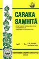 Caraka-Samhita-7-Volumes-R-K-Sharma-Vaid