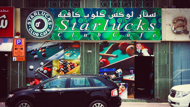 WK19-JAN-Dubai-Shop-Names.jpg