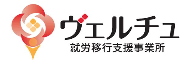 ヴェルチュのロゴ