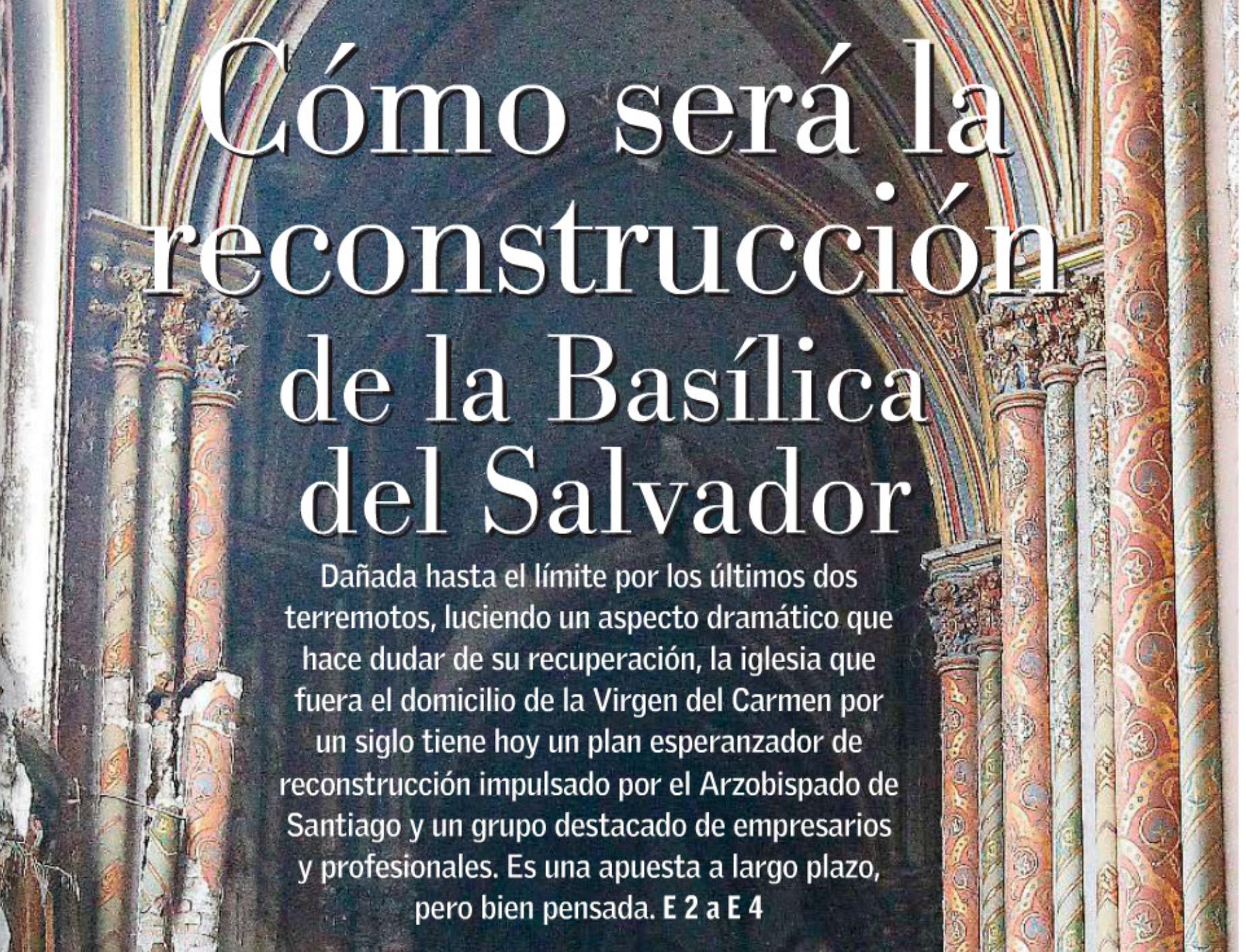 Cómo será la reconstrucción de la Basílica del Salvador